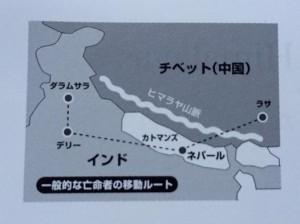 コラム2 ちびっとチベット情報