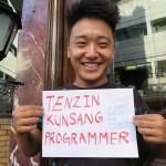 Tenzin Kunsang
