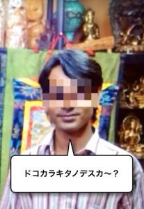 Vol.41 (5日目)【インドで初めてのおつかい③】