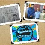Vol.25 コラム ちびっとチベット情報【CTAとロブサン・センゲ首相】