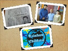 Vol.25 (4日目)【CTAとロブサン・センゲ首相】1