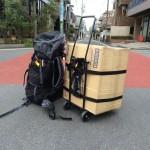 2014春☆スタディツアー Vol.1 (1日目)【さあ、人生を変える旅に出発だ!】