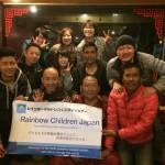 2014春☆スタディツアー Vol.17 (5日目)【チベット人の有志たちと宴会!】