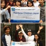 2014春☆スタディツアー Vol.5 (2日目)【奨学生たちとの再会!】