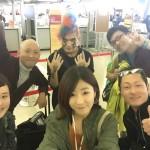 2015春スタディツアー vol.1 (1日目)【想定外の波乱の幕開け!】