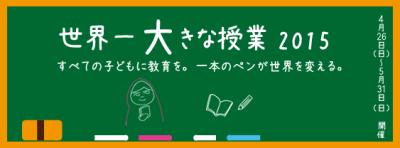 banner_gce2015_563_208A
