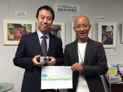 佐野さん、ありがとうございました。NPOレインボーチルドレン キッズカメラプロジェクト