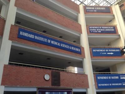他学部の建物。ここで授業を受けることも