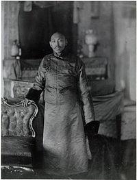 Thirteenth_Dalai_Lama_Thubten_Gyatso