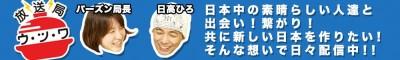 utsuwa_title