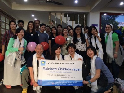 Rainbow Children × Rainbow Students