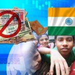 緊急募集!インドルピー旧紙幣 〜 紙くずと化した紙幣が、若者たちの未来へ!