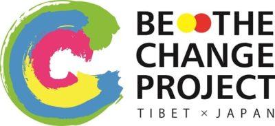 2018年3月日本チベット学生会議開催決定