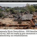 再び直面したスラム撤去と今後のスラム支援の方向性
